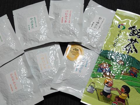 ☆農カード付き☆7品種飲み比べセット(バラ)+極上煎茶