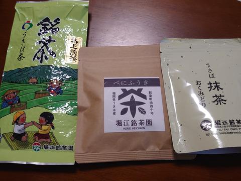 【初回限定BOX】いろんなオススメセット+農カード【レターパック発送】