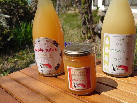 りんごを食べてる様なジュース!果肉を感じるシリーズ(3品)