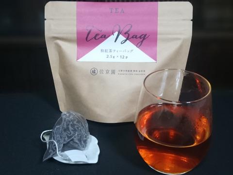 〈4袋セット!〉お湯はもちろん水出しも美味!【和紅茶】ひもつき和紅茶ティーバッグ2.5g×12ヶ入×4袋 農カード付!