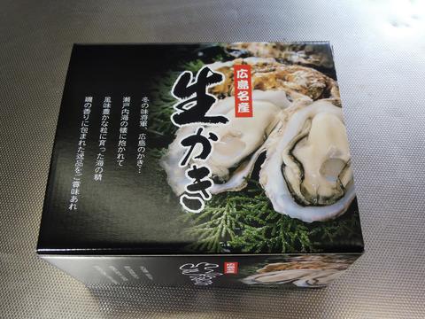 リクエスト商品🌈【生食用】生かき むき身300g+土手鍋のもと