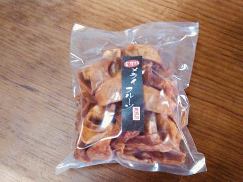 和歌山県産富有柿のドライフルーツ250g