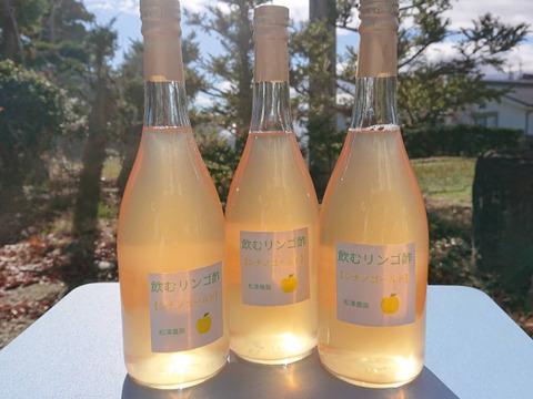 琥珀色の飲むりんご酢3本入り。あずみ野の恵みを1日1杯2020年収穫した「しなのゴールド」で作りました。