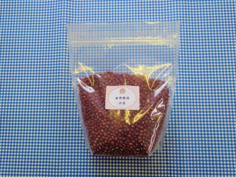 自然栽培♥豆4種類(1kgずつ)セット♥
