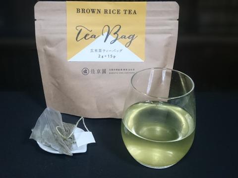 【新茶100%】〈2袋セット!〉水出しも美味!抹茶不使用。ちゃんと緑茶のひもつき玄米茶ティーバッグ 2.5g×15ヶ入×2袋 農カード付!
