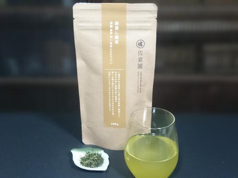 【新茶100%】☆熱湯でコク強め!深蒸し緑茶 茶園NO,5 「金谷 (かなや)」100g 農カード付!