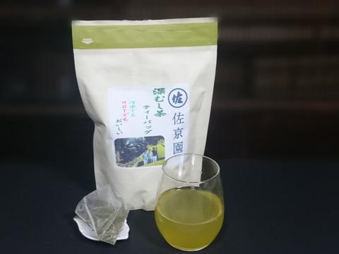 【新茶100%】『お徳用』1個で2L!深蒸し茶 ひもなし緑茶ティーバッグ 5g×40ヶ入 農カード付!