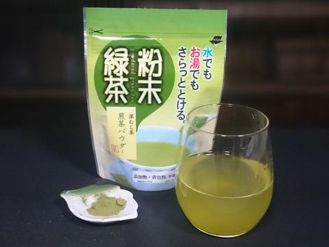 〈2袋セット!〉1袋で100杯分!!水出しも美味!【2020新茶100%】深蒸し茶 粉末緑茶50g×2袋