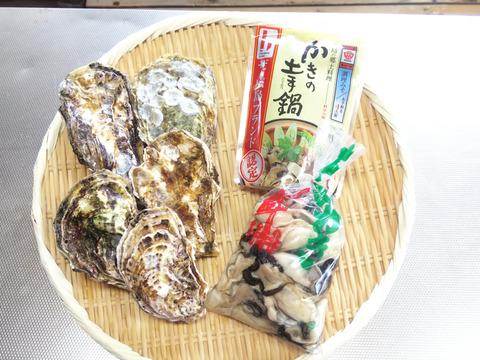 【初回限定BOX】《加熱用》殻付き牡蠣5ヶ+《生食用》むき身300g+鍋のもと