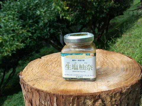 柚子の香り豊かなコンフィ「生塩柚奈」(80g)