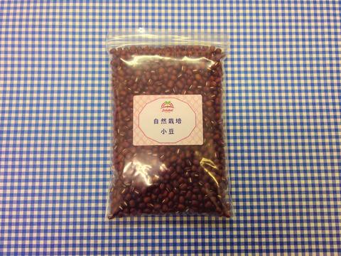 【セット】♥小豆500g・黒大豆750g・玄米3kg♥