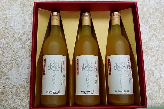 【贈答用】りんごジュース「百年の想い」720ml3本セット