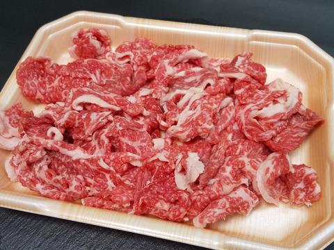 【夜市限定商品】オレイン酸値58.4%の牛肉! お得な切り落とし 400g
