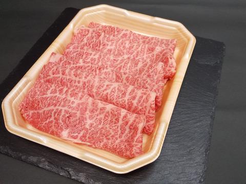 オレイン酸値58.4%の牛肉! 与助の牛 肩ロース スライス 400g