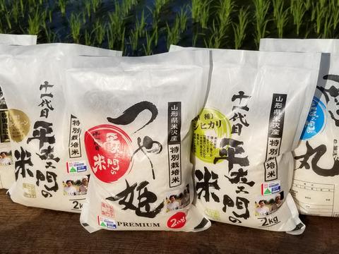 令和2年産 マルヘイ農園バラエティ2㎏5品種セット+コシヒカリ玄米2㎏