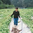 あすみ農園