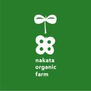 京都静原 nakata organic farm(なかたオーガニックファーム)