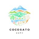COCOSATO(ココサト)
