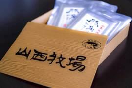 豚角煮カレー5袋セット【化粧箱付きで贈答用にも】