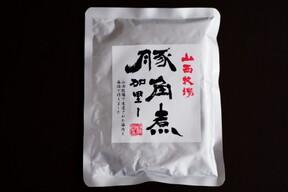 豚角煮カレー3袋【お肉ゴロゴロ】