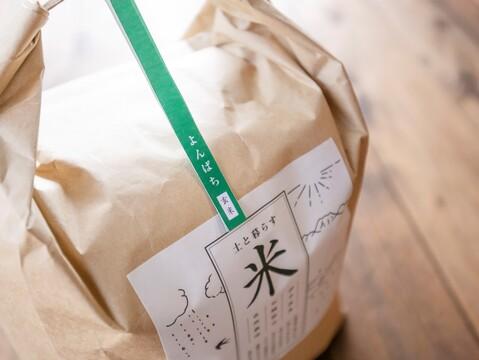 【完売御礼】R2年度/よんぱち玄米10kg・ISATOの自然栽培米~もっちり甘いがお好きな方へ~