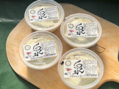 【ギフト対応版】自然栽培大豆のみを使用した豆腐セット【熨斗付き】