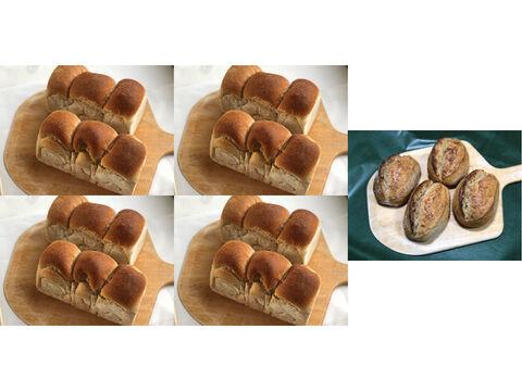 【超貴重な有機JAS認証パン】パンセット⑨×4+クッペ×4:麦の栽培から一貫生産 自然栽培小麦のみ使用した有機JAS対応食パン2個 × 4 + クッペ×4