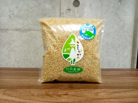 【初めての玄米食】を始める方に♡ 炊き方レシピ付き農薬不使用こしひかり 2㎏ 特別栽培米 玄米 令和2年産