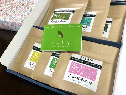 個性色々!茶品種【6種】飲み比べセット(各30g)