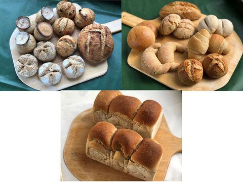 【超貴重な有機JAS認証パン】パンセット⑭+④+⑨:麦の栽培から一貫生産 自然栽培小麦のみ使用したパンセット + ハード系パンセット + 食パン×2
