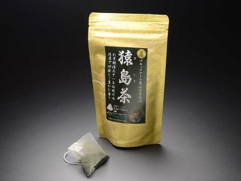 【初回限定BOX】松田製茶高級猿島茶、ゆず和紅茶、黒豆ほうじ茶ティーバッグと手作りお茶フィナンシェとのティータイムセット 2700円
