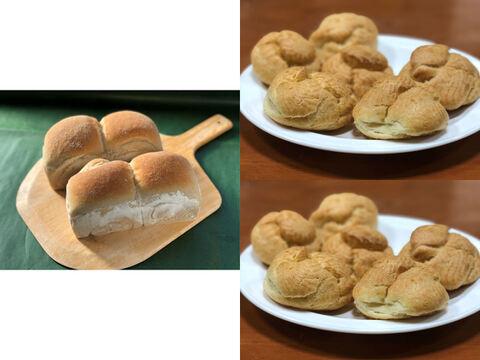 【超貴重な有機JAS認証パン】パンセット⑩+Sweets③×2:麦の栽培から一貫生産 自然栽培小麦のみ使用した有機JAS対応パンドミー2個+食べる人の健康を考えた有機JAS対応シュークリーム×12