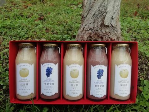 【母の日ギフト】◆山口県産100%◆ フルーツmix甘酒5本セット