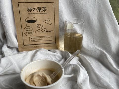 【数量限定】自然栽培次郎柿の葉茶ジェラート 6個