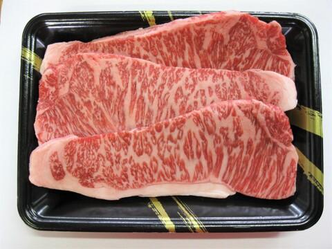 「父の日ギフト」福島牛サーロインステーキ