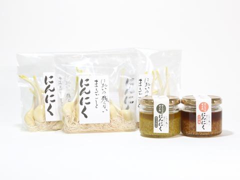 kimataセット!発芽にんにく30個ガーリックオイル(オリーブ)(ごま油)