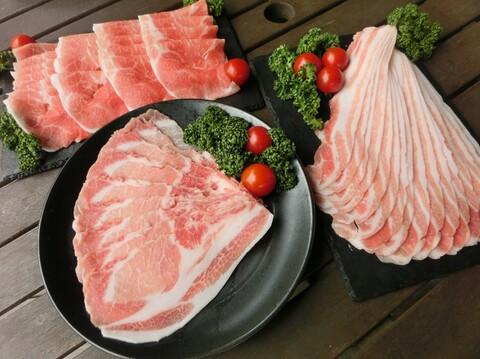 <脂が甘くてさっぱり!>薄切り豚肉1.6kg詰め合わせ《夏ギフト対応可》