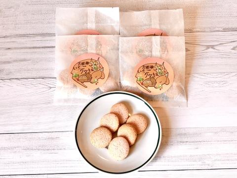 卵不使用!いちごクッキー6枚入×4袋セット。全国一律送料ポスト投函OK