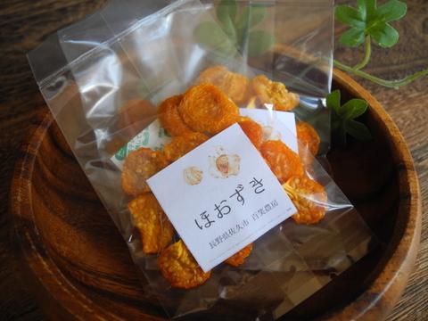 【食べる宝石】ドライオレンジチェリー(食用ほおずき)10g×5袋セット