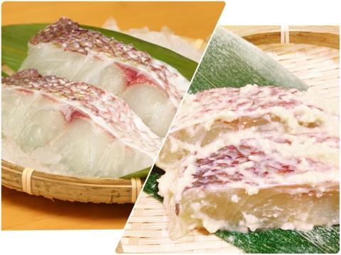 最高の真鯛食べ比べ!天草産「真鯛の切り身&西京漬けセット」《firesh™》