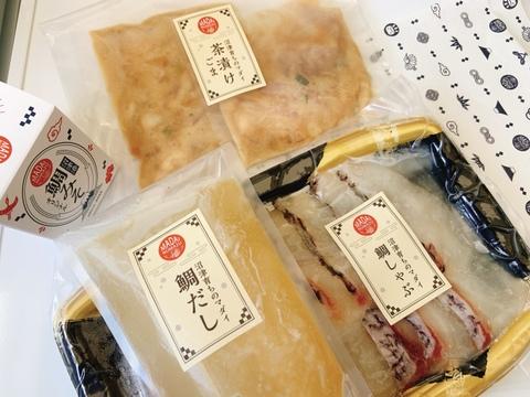 【ギフトにもおすすめ】静岡産マダイづくしセット3,4人前(鯛茶漬け4,鯛しゃぶ3~4人前,鯛みそ箱入り80g)
