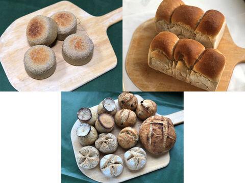 【超貴重な有機JAS認証パン】パンセット⑧+⑨+⑭:麦の栽培から一貫生産 自然栽培小麦のみ使用したイングリッシュマッフィン+食パン+ハード系パンセット