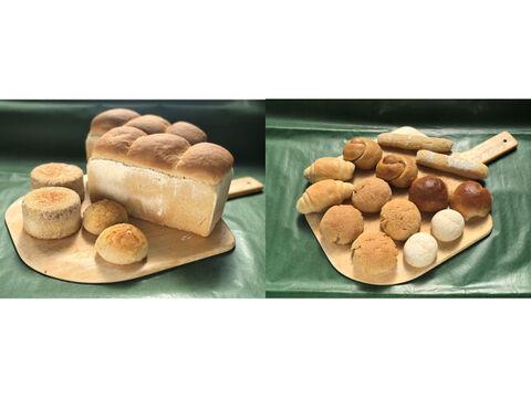 【超貴重な有機JAS認証パン】パンセット⑱:麦の栽培から一貫生産 自然栽培小麦のみ使用したソフト系パンセット(大)