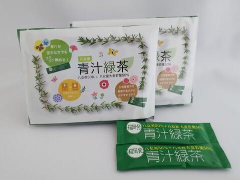 無添加‼ 国産青汁緑茶スティックタイプ11g×2袋