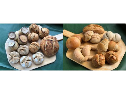 【超貴重な有機JAS認証パン】パンセット⑭+④:麦の栽培から一貫生産 自然栽培小麦のみ使用したパンセット + ハード系パンセット