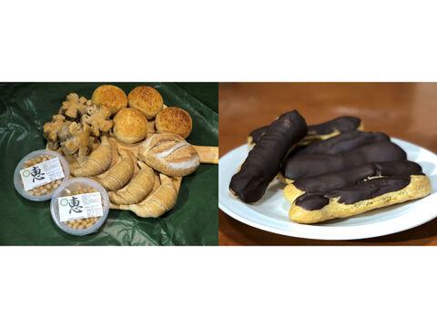 【超貴重な有機JAS認証パン】パンセット⑫+Sweets④:パン4種と蒸し大豆:自然栽培大豆の蒸し大豆でフムスを作り、パンにつけて食べよう!+食べる人の健康を考えたエクレア【フムスの作り方付き!】