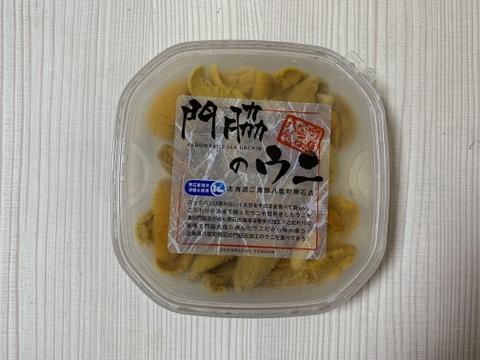 「門脇のウニ」キタムラサキウニ80g 塩水生ウニ2パック