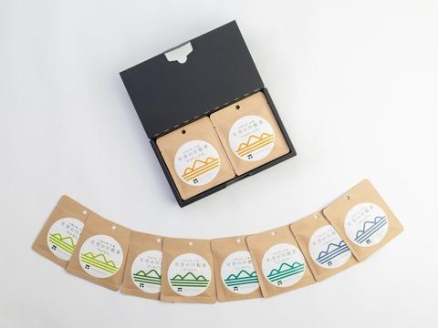 有機茶 川根茶 ドリップティーセット 【シングルオリジン5種】 (内容量: やぶきた2袋、やまのいぶき2袋、つゆひかり2袋、ふじみどり2袋、おくみどり2袋)