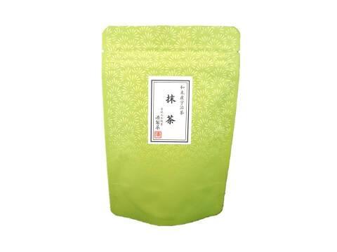 製菓用抹茶「出来上がった時の抹茶の風味、鮮やかな緑に驚きます!!」
