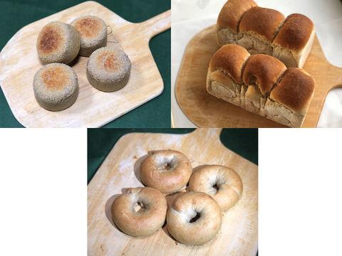 【超貴重な有機JAS認証パン】パンセット⑧+⑨+⑪:麦の栽培から一貫生産 自然栽培小麦のみ使用したイングリッシュマッフィン+ベーグル+食パン2本のセット【エッグベネディクトの作り方付】